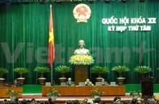 第13届国会第一次会议将于本月下旬召开
