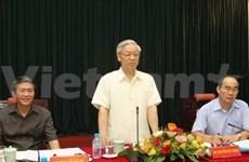 阮富仲总书记与中央宣传部举行工作会议