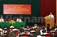 贯彻学习胡志明主席思想道德会议在河内举行