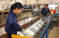 越南和韩国加强经济合作关系
