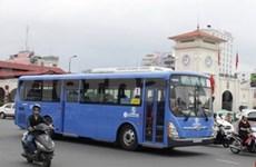 """越南第一条""""绿色环保""""公交车线路在胡志明市开通"""