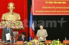 老挝国会主席巴妮·亚陶都访问宁平省