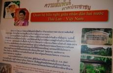 泰国媒体聚焦越南国庆高度评价泰越合作关系