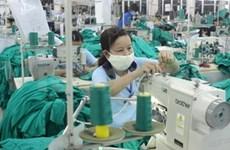 越南向日本出口金额同比增长30%