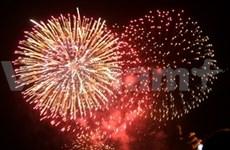 九·二国庆节世界各国领导人向越南领导致贺电