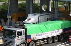 韩国会向朝鲜提供援助