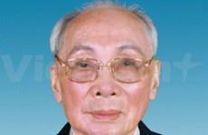 原国家主席武志公同志逝世