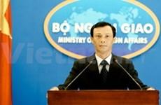 越南反对中国干涉越南与印度在东海合作开采油气一事