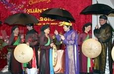"""""""越南文化日""""即将在俄罗斯举行"""