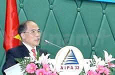 越南为东盟议会联盟大会做出积极贡献