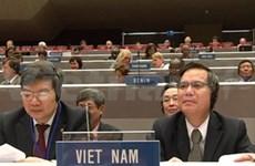 越南参加WIPO第49届大会