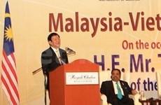 越南国家主席对新加坡和马来西亚的国事访问已圆满成功