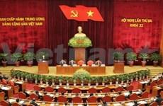 阮富仲总书记在党中央委员会第三次全体会议发表重要讲话