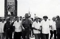古巴前主席菲德尔·卡斯特罗在越南图片展开幕