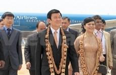 越南国家主席对印度和斯里兰卡进行国事访问