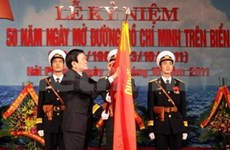 海上胡志明小道开通50周年纪念典礼在海防市隆重举行