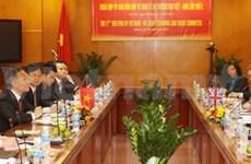 越英经济贸易合作混合委员会第五次会议在河内举行