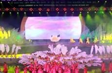 第一届国际茶节在太原省开幕