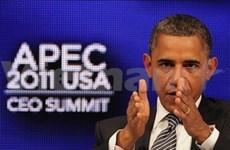 亚太经合组织峰会召开全体会议