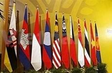 东盟就《东海行为规则》展开讨论