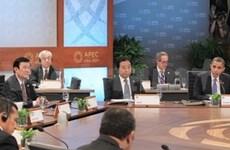 外交部长范平明回答记者关于第19届亚太经合组织峰会的提问