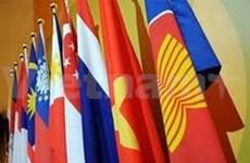 第19届东盟峰会在印尼巴厘岛拉开序幕