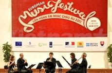 2011年越南欧洲音乐节拉开序幕