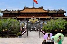 越南正式公布2012年顺化—北中部沿海国家旅游年