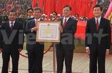 国家主席出席兴安省成立180周年纪念典礼