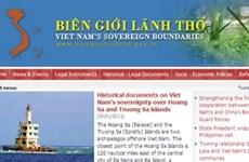 越南领土边界电子信息网英文版正式开通