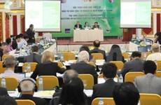 大湄公河次区域各国面向绿色经济