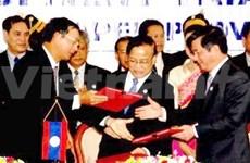 越老柬发展三角区会议圆满成功