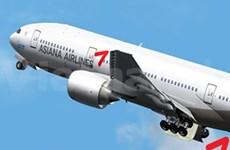 越南岘港飞往韩国首尔直达航线正式开通
