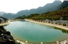 越南河江省着重兴建生活用水积水池