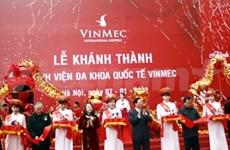 越南首个五星级国际医院投入使用