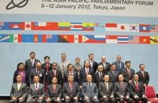 越南参加亚太议会论坛第20届年会