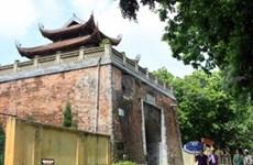 越南古老京城研究中心正式成立