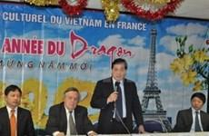 越南旅游业推介会在法国举行