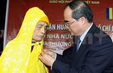 越南佛教教会法主释普慧高僧长老获颁胡志明勋章