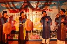 旅居国外越南人民喜迎壬辰春节