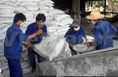 2012年越南需进口化肥234万吨