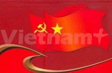 老挝人民报庆祝越南共产党建党82周年