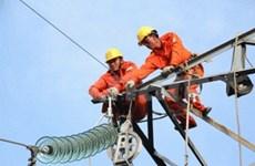亚洲开发银行协助越南建设输电网项目