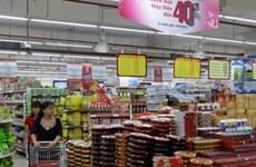 今年2月份越南消费价格指数小幅增长