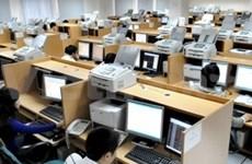 越南下决心将贷款年利率降至10%左右