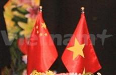 越中两国外交部热线电话正式启动