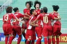 越南成为2013年亚洲U19青年女子足球锦标赛分组赛主办国
