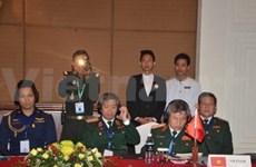 越南出席第九届东盟军事情报非正式会议