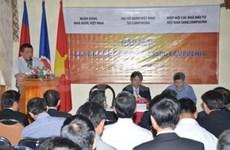 越南鼓励投资商向柬埔寨投资