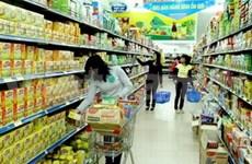 越南与欧盟将早日启动双方自由贸易协定的谈判